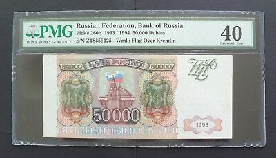 -AUCTION- RUSSIA 1993 (1994) 50000 (50,000) RUBLE P-260b PMG 40 XF
