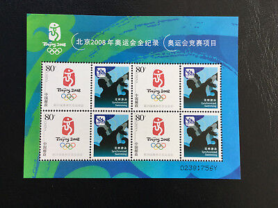 Stamps - Beijing Olympics 2008, Mini Sheet of 4 Stamps, Water Polo, MNH