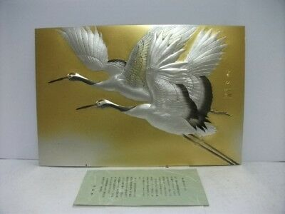 Pure gold, pure silver, a metal engraving product. Crane. UNRIN's work