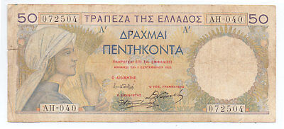 Greece 50 Drachmas 1935 Printed in France , P-104