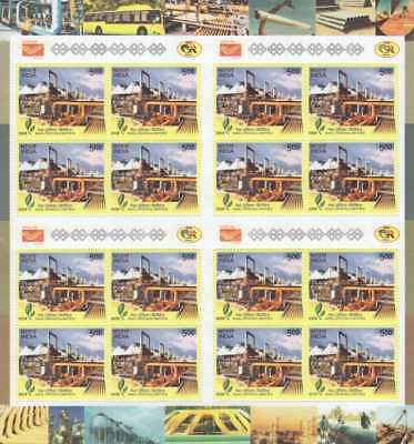 India Modern 2008 SL80 Gail Ltd Theme Sheet PI Rs 450