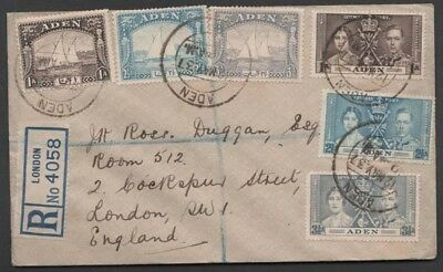 Aden 1937 Coronation Set of 3 on Cover FDC with low values of Dhow Set