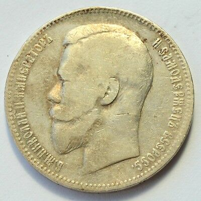 Russia Empire Carist 1 Rouble 1897 Ag Nicholas Ii Old Silver Coin