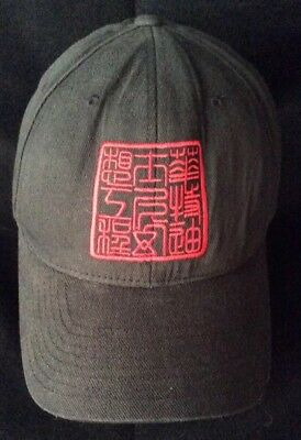 RARE Hong Kong Disneyland Walt Disney Imagineering Baseball Hat