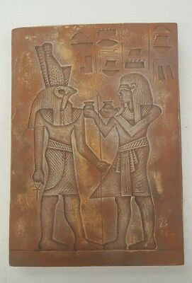 Ancient Egyptian Horus wall plaque antique finish