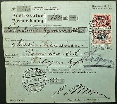 FINLAND 1915 MONEY ORDER CARD WITH 40p & 10p STAMPS - FROM HELSINKI TO REISJARVI
