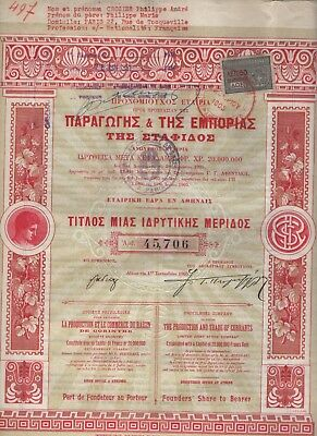 Greece: 1905 Priviliged Company For Currants Bearer Founder Share In Gold Francs