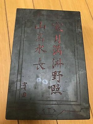 China Qing Dynasty Famous Green Stone Ink Box松花砚