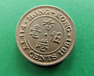 Hong Kong 1961 50 Cents