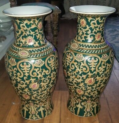 Pair Of Chinese Hand Painted Porcelain Enamel And Gold Vases
