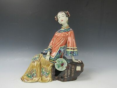 Lin Weidong Porcelain statue figurine A Pretty Chinese Girl with Fan