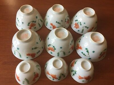 Lot Of 9 Antique Chinese Tea Cups