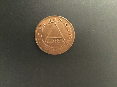 Masonic Token - AL5899 - United Grand Lodge Mark Masons of Victoria