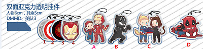 Marvel's Captain Steve Bucky Tony Spider-man Shield Acrylic keychain Keyring Be