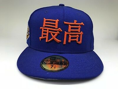 17f08138b15 NEW SUPREME NEW Era Box Logo Fitted Cap Hat Kanji Logo Royal Size 7 ...