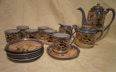 Vintage Chinese Tea/Coffee Set