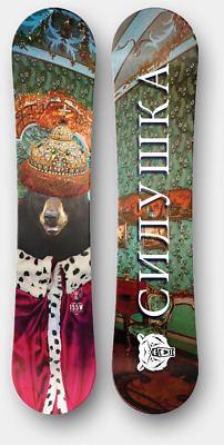 TERROR SNOWBOARDS - POWER Model