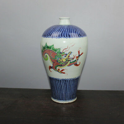 Chinese Old Marked Blue & White Wucai Colored Red Dragon Pattern Porcelain Vase