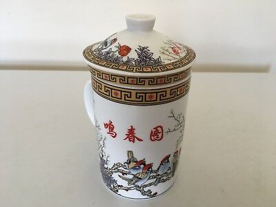 Oriental Teacup With Infuser & Lid Nice Item