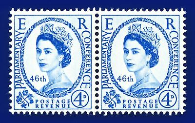 1957 SG560 4d 46th Inter-Parliamentary Union Conference Pair MMH apiu