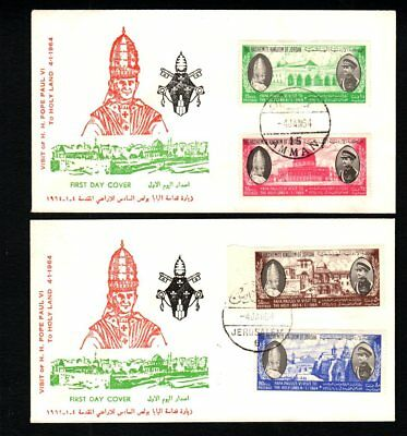 Jordan 1964 - Two First Day Covers Pope Holy Visit postmarked 4JAN64