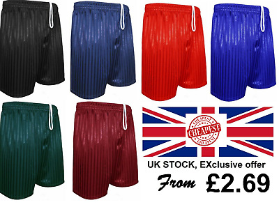 Boys Girls & adult  PE Shorts Shadow Stripe  Sports Football Ages 2-13 S,M,L