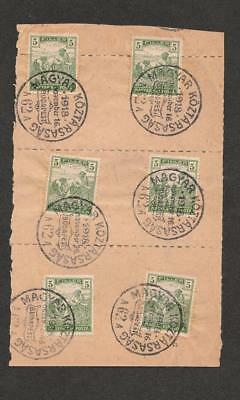 Hungary ( Magyar) 1916 Postal Receipt With 6 Stamps