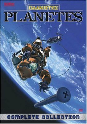 NEW Planetes: Complete Collection (2006) (DVD)