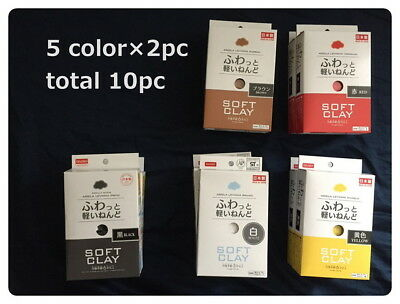 New Daiso Japan Soft Clay 5 color × 2pc made in Japan
