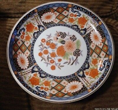 "Beautiful ASIAN 10"" Blue and Orange Floral Gold Trim Curved Plate"