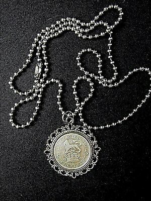 """1927 Great Britain Silver Sixpence Mounted In 24"""" Bead Necklace ** Ww-2 Souvenir"""