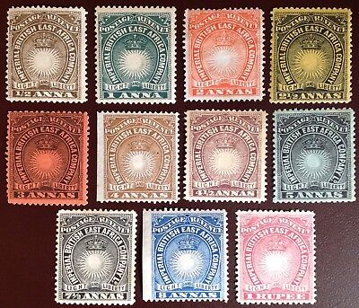 British East Africa KUT 1890-95 11 Values to 1r Mint