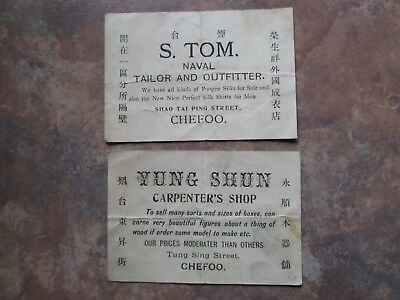 1923-26 US Navy Asia Tour Chefoo China Business Cards