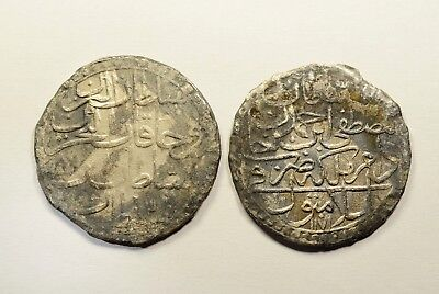 LOT OF 2 - ANCIENT SILVER ISLAMIC OTTOMAN COIN HUGE SIZE - 42 & 43mm - 2