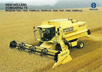 New Holland TX60 Series Combines Sales Brochure  -05/98