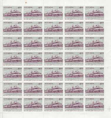 India Modern 2002 SG2071 Cotton College Sheet UM CV£24.50