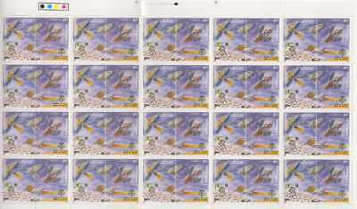 India Modern 2000 PST-67 Space Program Se-tenant Sheet PI Rs 8000