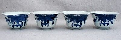 4 Antique Chinese Blue White Footed Porcelain Tea Bowls Cups Grape Leaf Clusters