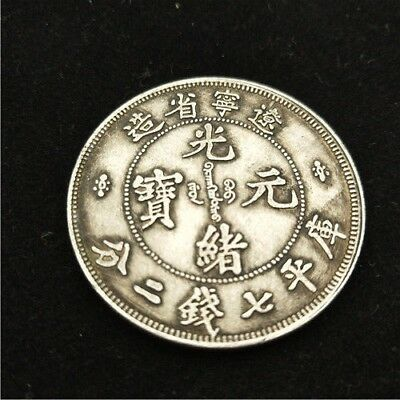 Chinese silver coin collection value Guangxu emperor NO5