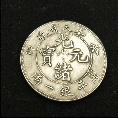 Chinese silver coin collection value Guangxu emperor NO4