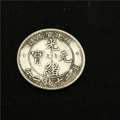 Chinese silver coin collection value Guangxu emperor NO2