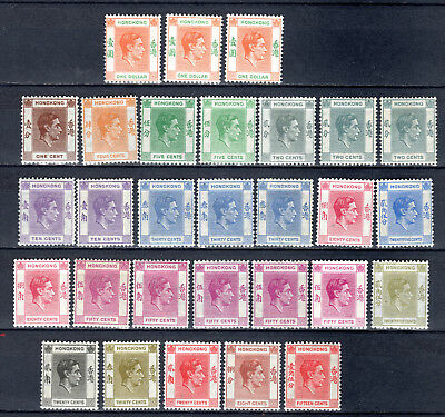 Hong Kong 1938 China Kgvi Definitives Selection To $1.00 Mh Stamps M/m  L1