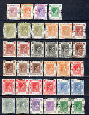 Hong Kong 1938 China Kgvi Definitives Selection To $5.00 Mh Stamps M/m  L2