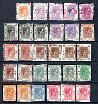 Hong Kong 1938 China Kgvi Definitives Selection To $2.00 Mh Stamps M/m  L3