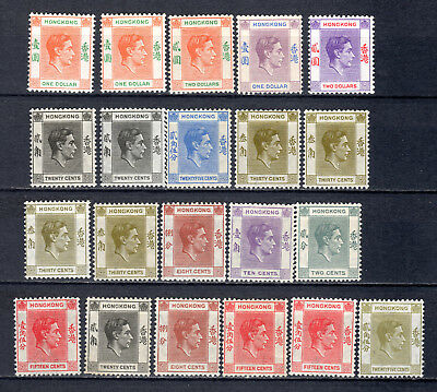 Hong Kong 1938 China Kgvi Definitives Selection To $2.00 Mh Stamps M/m  L4