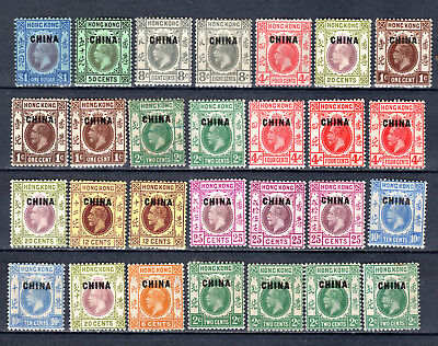 Hong Kong British Po China Kgv Definitives Selection Of Mh Stamps M/m  L1