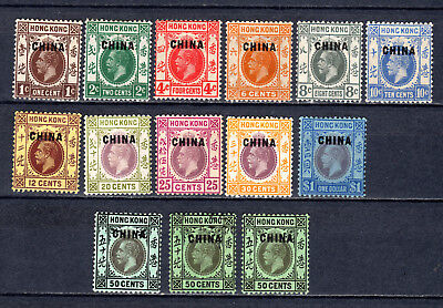 Hong Kong 1917 Kgv Britich Po China Short Set To $1.00  Mh Stamps Mounted Mint