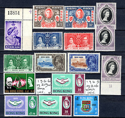 Hong Kong China 1935-1966 Kgv To Qeii Selection Of Mnh Stamps Unmounted Mint
