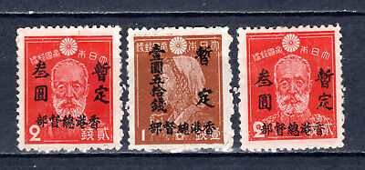 Hong Kong China 1942 Japanese Occupation 3 X Mh No Gum Stamps