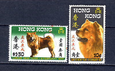 Hong Kong China 1970 Qeii New Year Dog Set Of Mnh Stamps Unmounted Mint